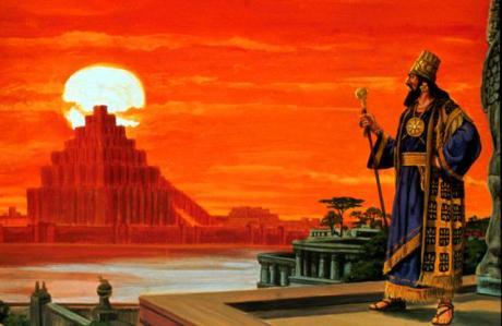 nebuchadnezzar pride