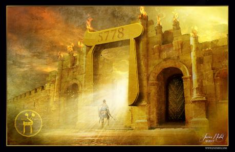 5778 GOZ Gates